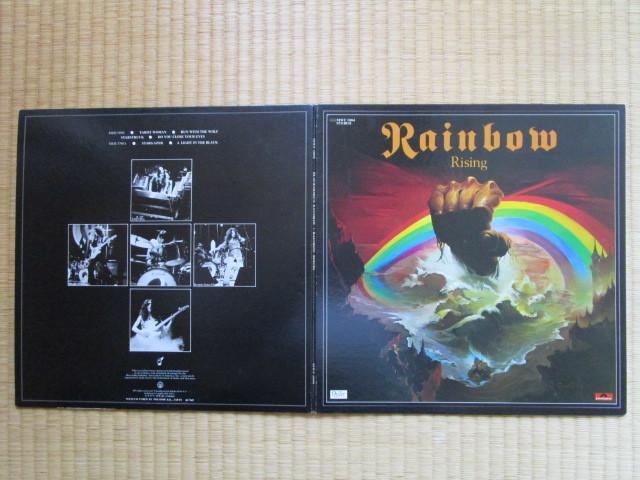 レア激安!1976年LP虹を翔る覇者/ブラックモアズ・レインボー/買時!! _画像3
