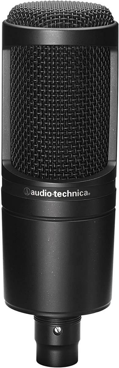 audio-technica オーディオテクニカ コンデンサーマイクロホン AT2020 生放送・録音・ポッドキャスト・実況・DTM_画像1