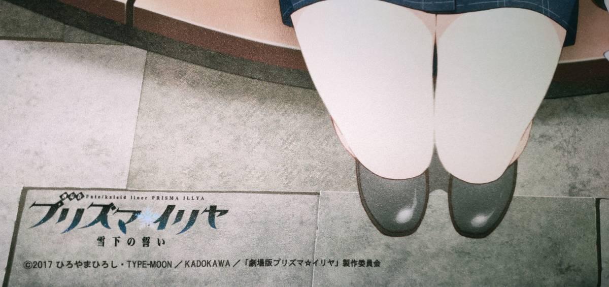 劇場版 Fate/kaleid liner プリズマ☆イリヤ 雪下の誓い イリヤスフィール・フォン・アインツベルン B2デートタペストリー C95_画像6