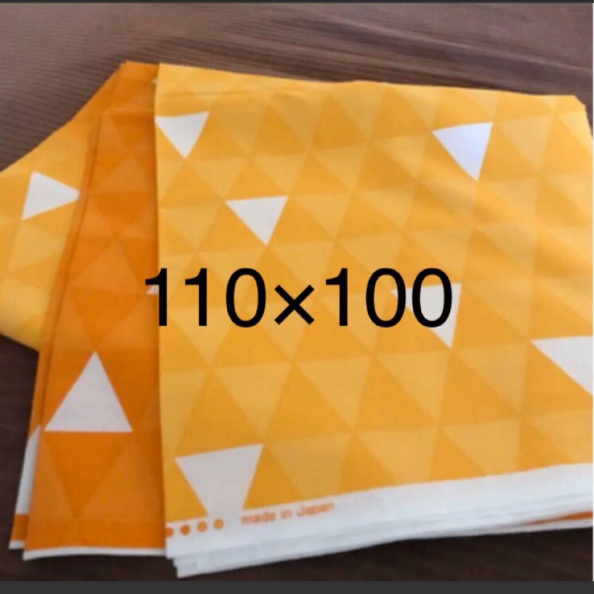 鬼滅の刃 布 生地(ブロード生地) 綿100%  100×110