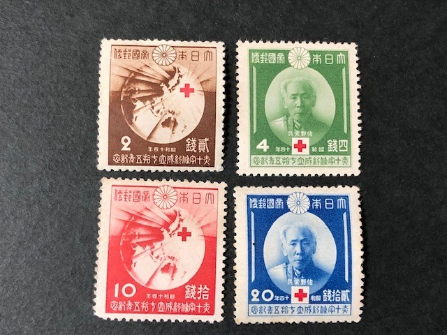 戦前記念切手 赤十字条約75年 2銭、4銭、10銭、20銭 4種完揃 未使用 NH_画像1