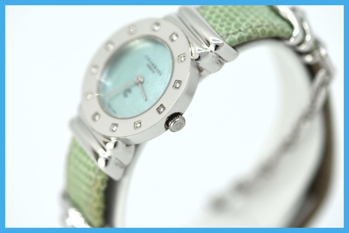 質屋 シャリオール サントロペ SV925 シェル文字盤 ダイヤベゼル Charriol レディース クォーツ 腕時計 みいち質店_画像2