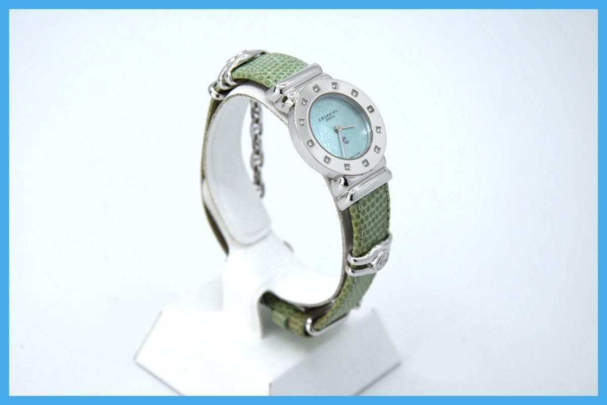 質屋 シャリオール サントロペ SV925 シェル文字盤 ダイヤベゼル Charriol レディース クォーツ 腕時計 みいち質店_画像4