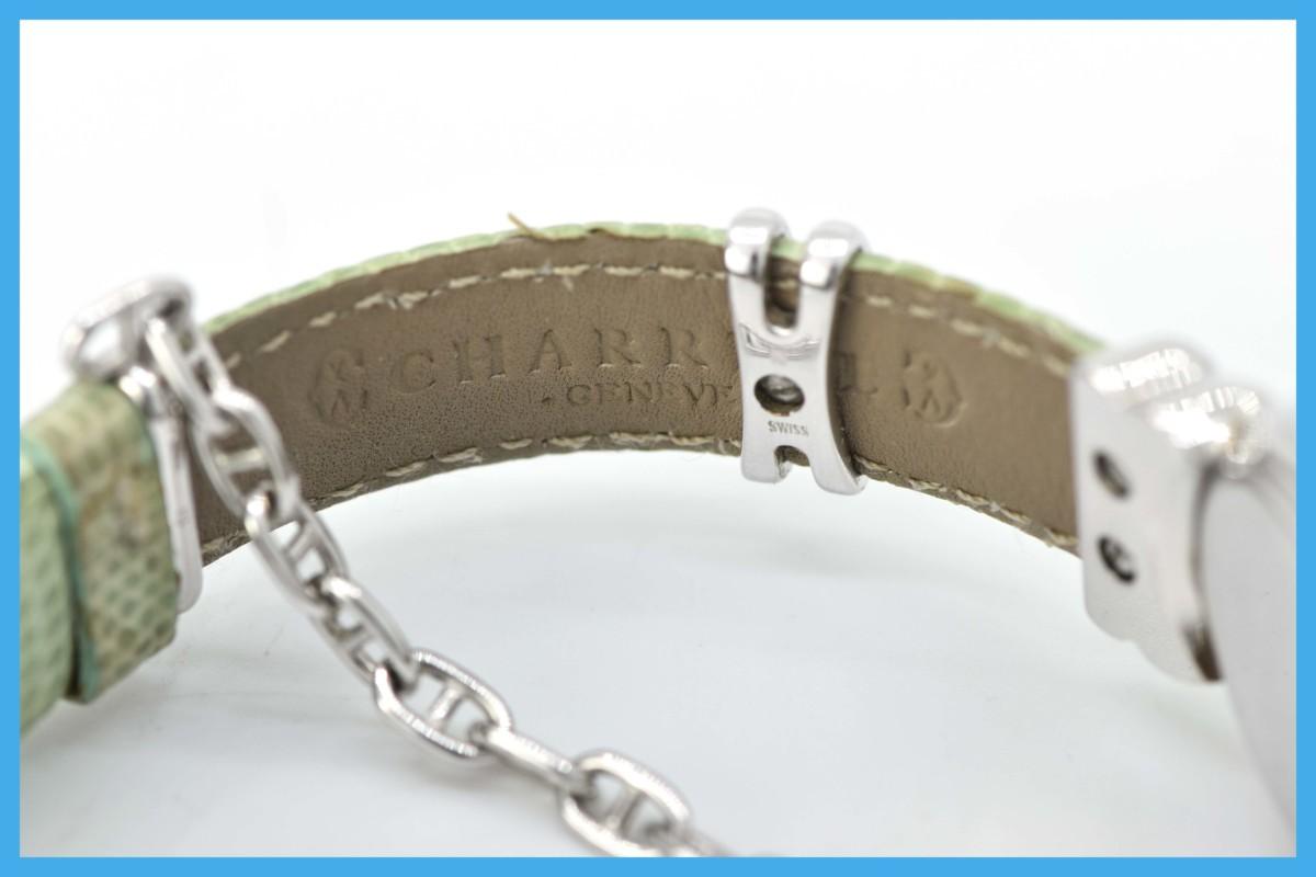 質屋 シャリオール サントロペ SV925 シェル文字盤 ダイヤベゼル Charriol レディース クォーツ 腕時計 みいち質店_画像8