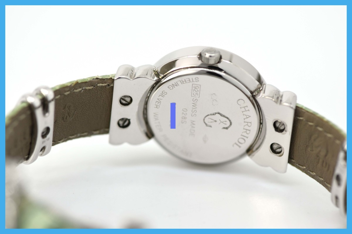 質屋 シャリオール サントロペ SV925 シェル文字盤 ダイヤベゼル Charriol レディース クォーツ 腕時計 みいち質店_画像7