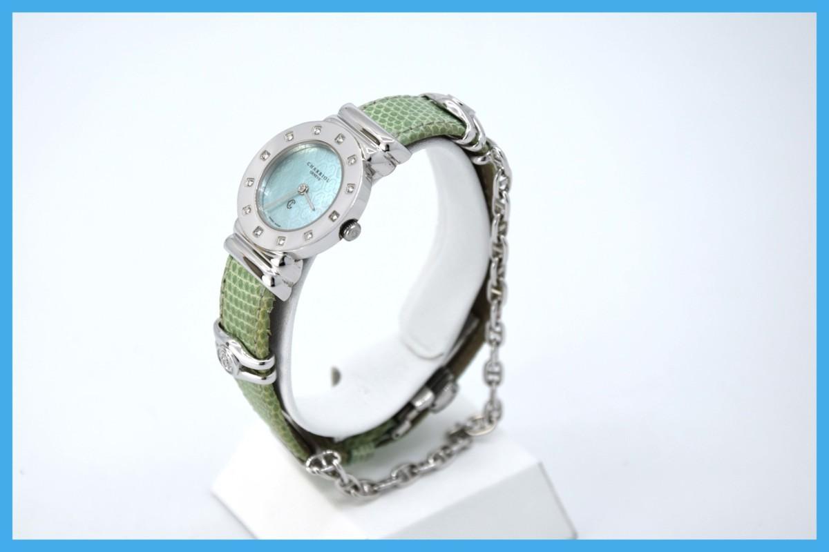 質屋 シャリオール サントロペ SV925 シェル文字盤 ダイヤベゼル Charriol レディース クォーツ 腕時計 みいち質店_画像3
