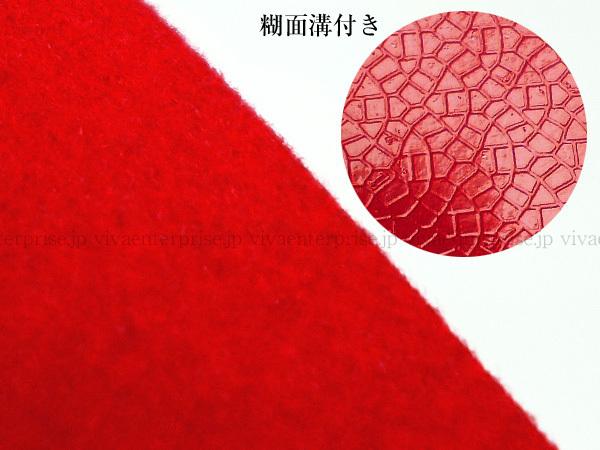 アルカンターラ調 スエードシート 赤 カッティングシート 135×100cm~ 切売 裏溝 糊付/23_画像2