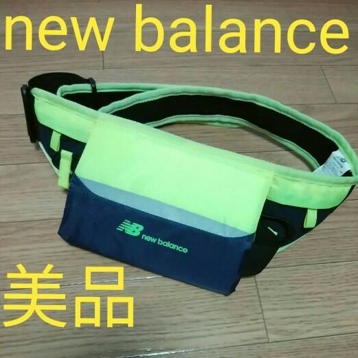 new balance  ウエストポーチ バック ランニング 美品