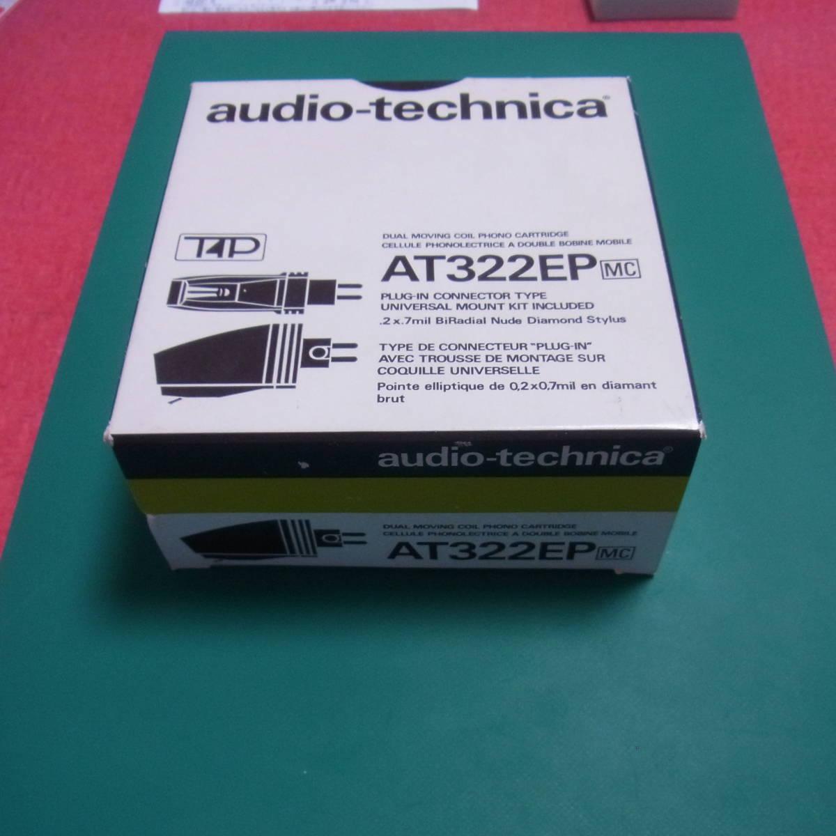 audio-technica AT322EP 良品