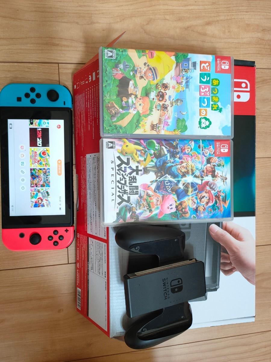 Nintendo Switch どうぶつの森スイッチ本体 任天堂 使用時間短目 美品