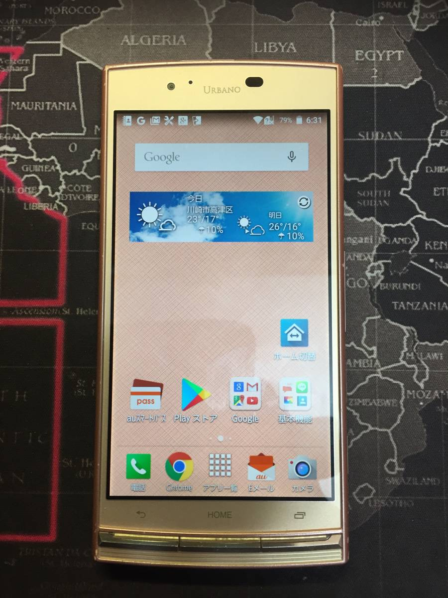 URBANO V02 KYV34 SIMフリー Android 5.1 おまけ付き_画像1