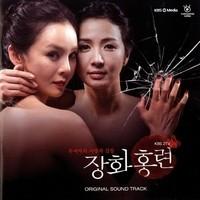 韓国ドラマ【薔花紅蓮】◆全話◆DVD