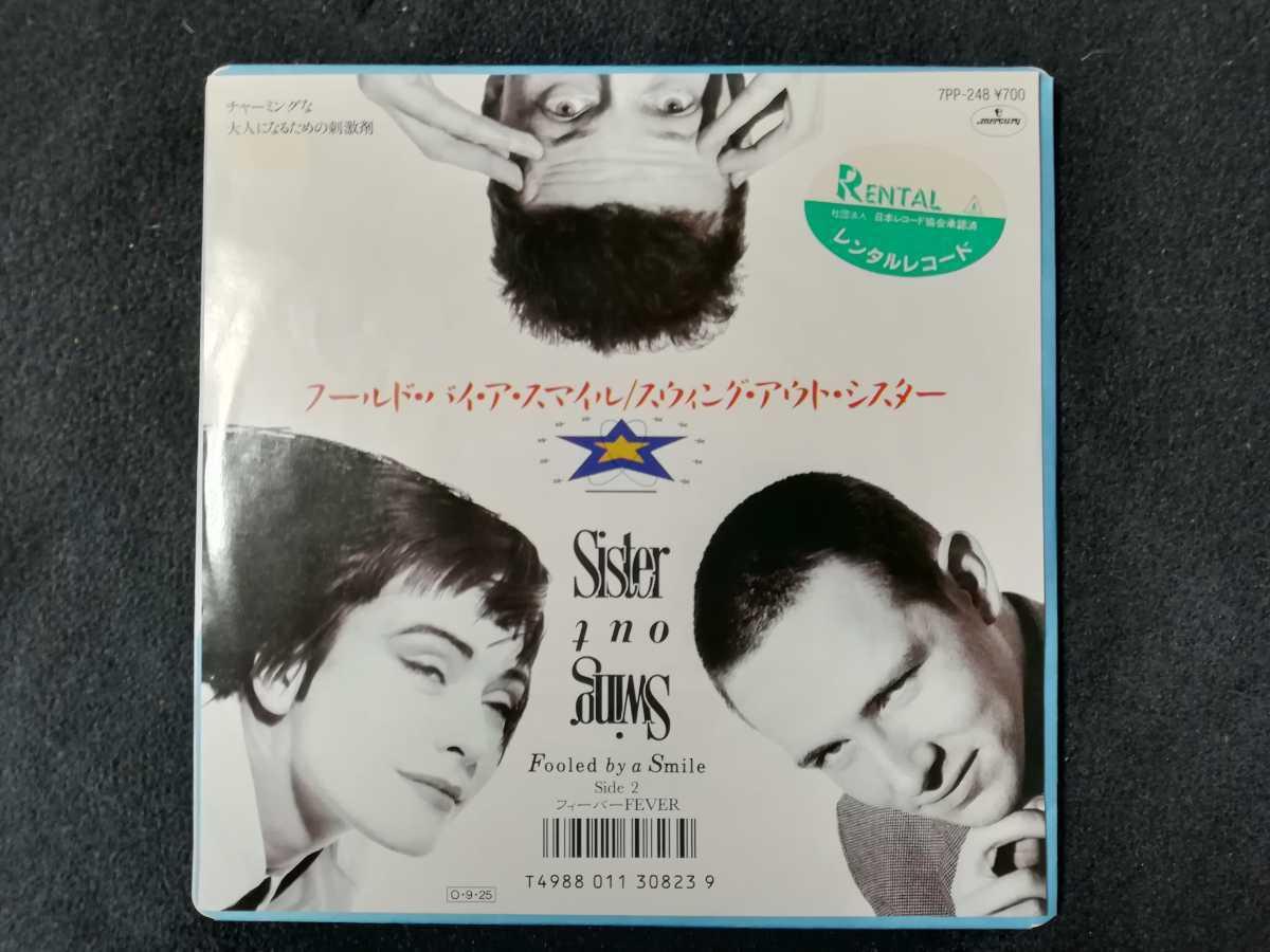 レンタル落【EP】Swing Out Sister - Fooled By A Smile / Fever 日本盤 スウィング・アウト・シスター_画像1