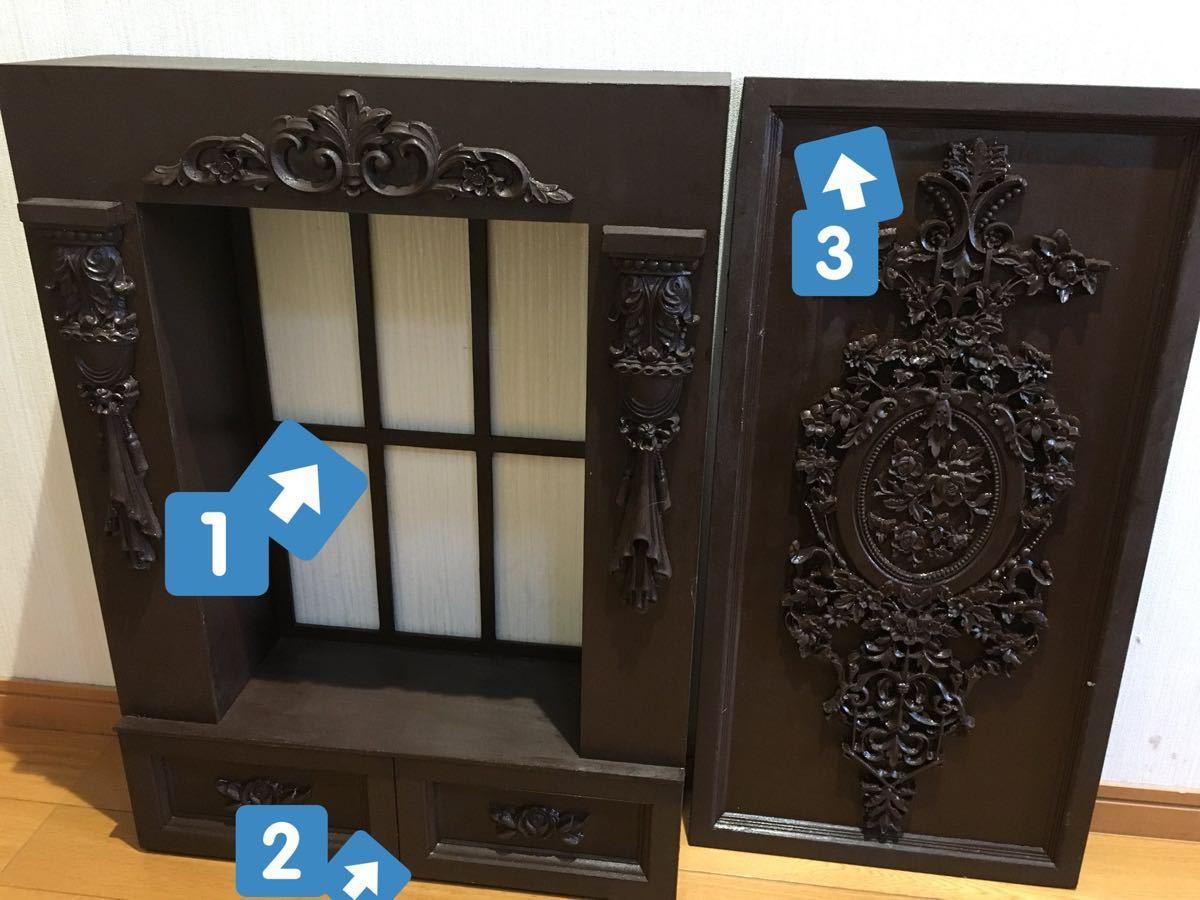 BJD用 球体関節人形用 背景壁 窓 7点セット SD/DD/MSD/MDDサイズ ブラウン 色のオーダー可能 doll ドール用 撮影 ZYー002_MSDサイズ