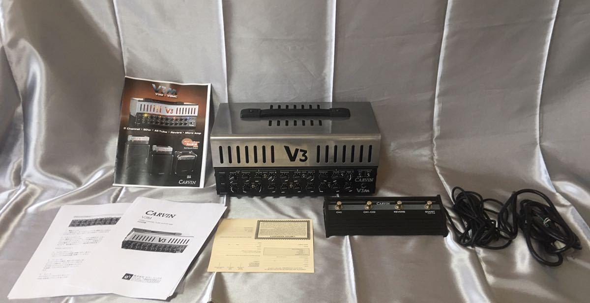 【美品】CARVIN V3M AMP HEAD キャリングケース フットスイッチ付(FS44) 電源コード 印刷取説 カーヴィン 小型ギターアンプヘッド