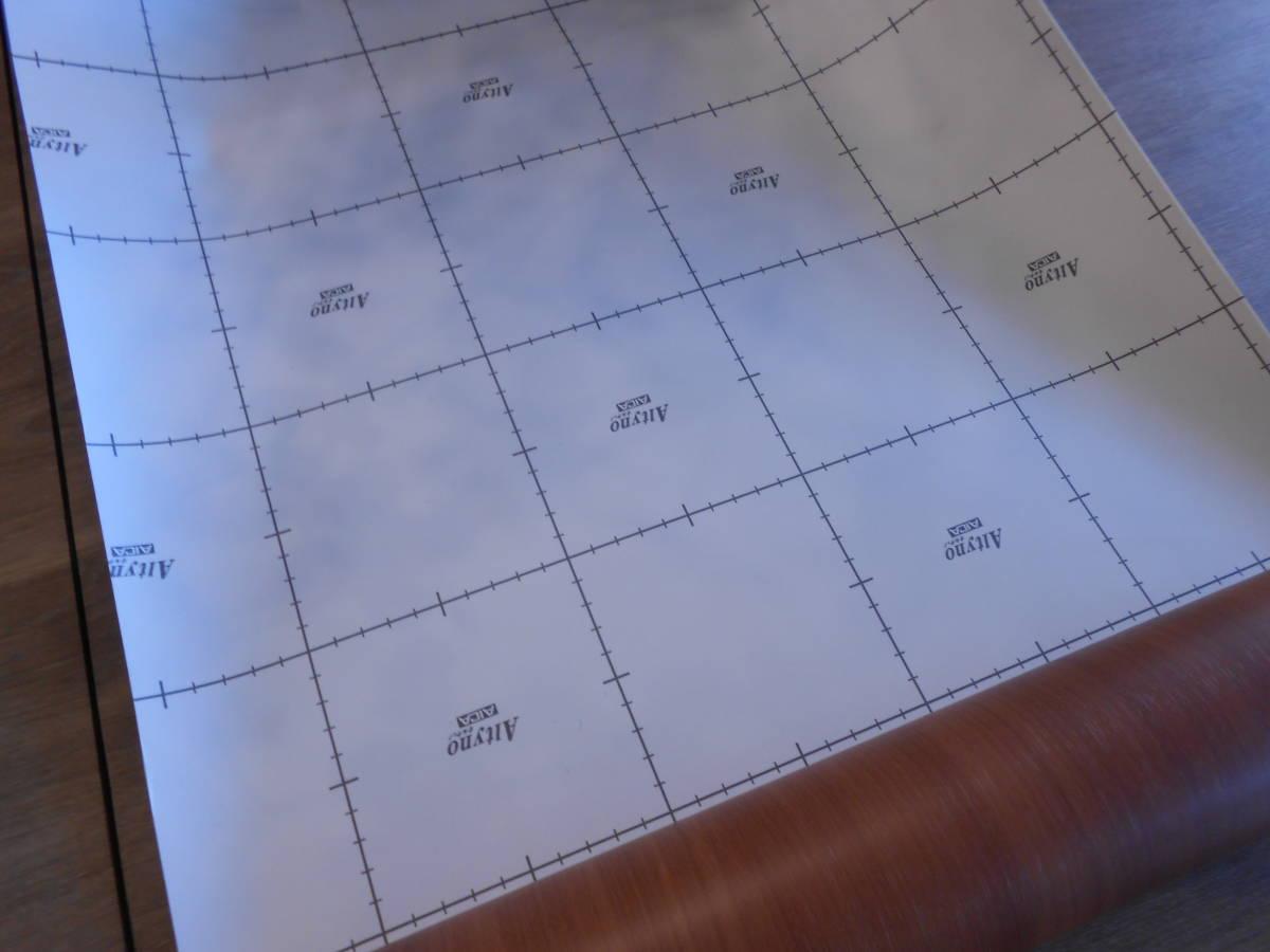 アイカオルティノ 塩ビシート VW-2012A 端材 40㎝巾×1.9m_画像3