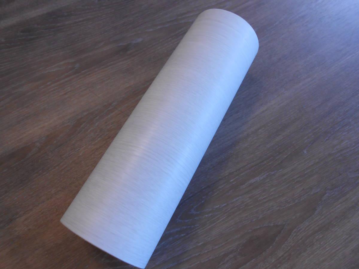 ベルビアン 塩ビシート WB-403 端材20㎝巾×2.4m_画像1