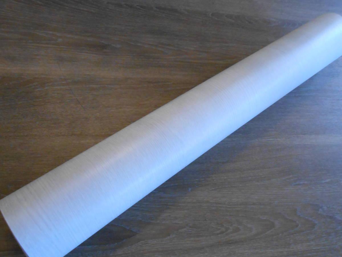 ベルビアン 塩ビシート WB-403 端材50㎝巾×0.7m_画像1