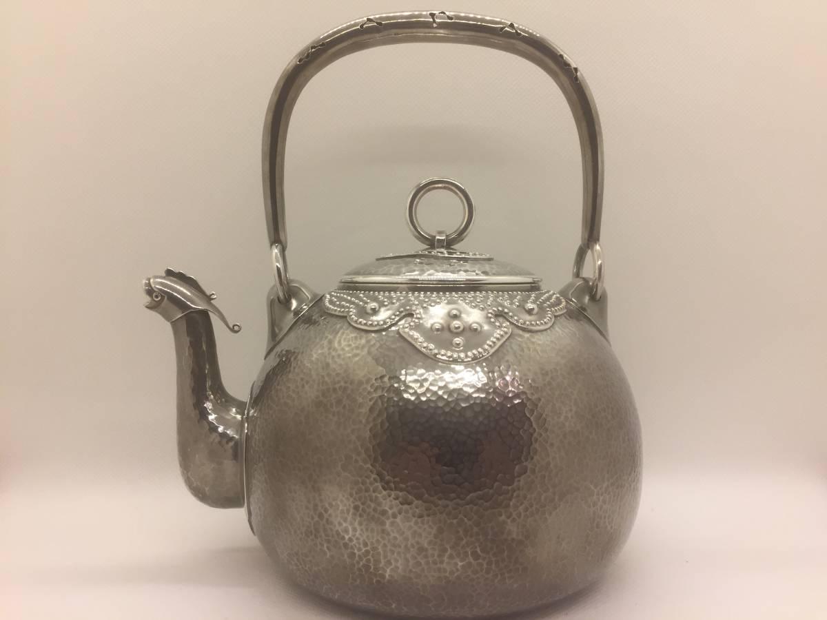 純銀製 名越昌晴造 日本釜師長 鳳凰口銀瓶 湯沸 煎茶道具 箱付