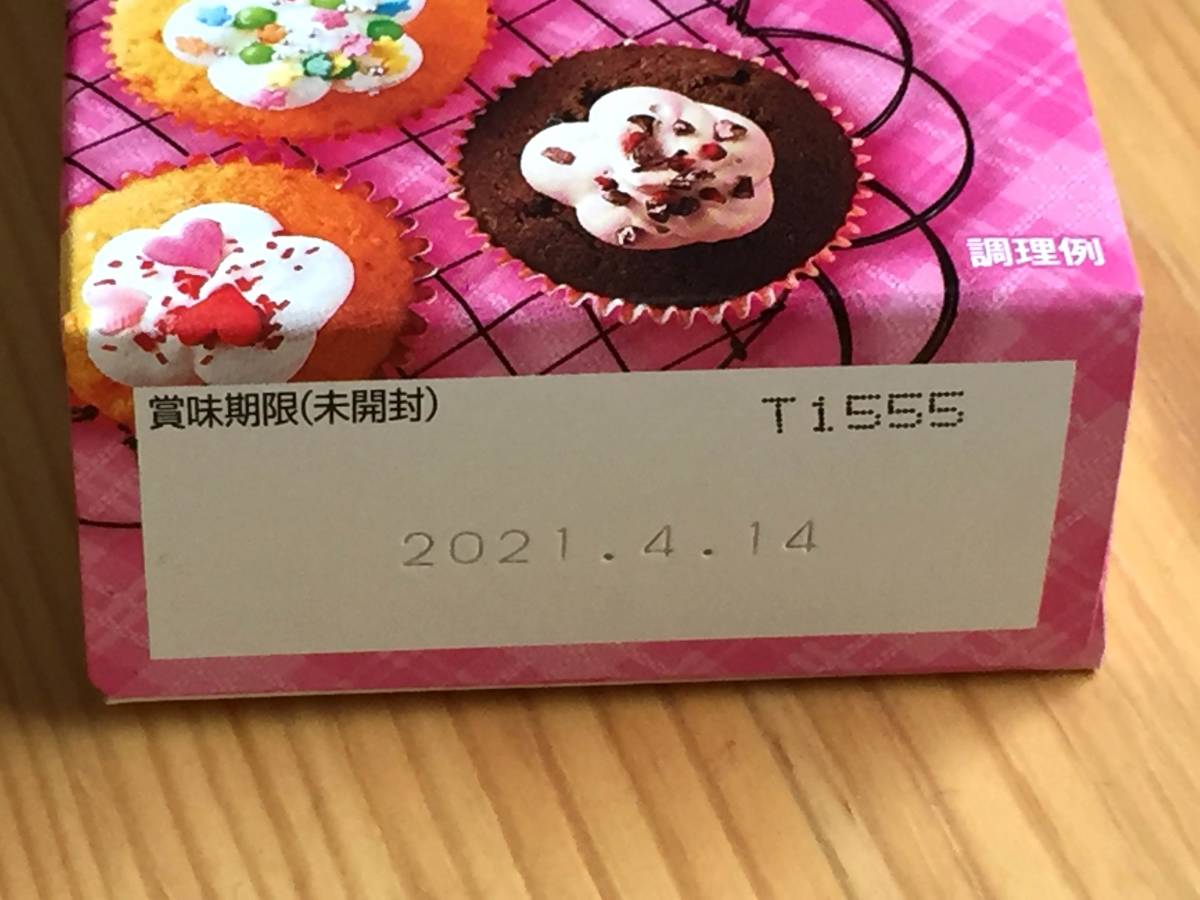 即決! 訳アリ 日清 ベーキングパウダー 32g(4g×8袋) 1箱 分包タイプ 膨らし粉 ホットケーキ/カップケーキ作りに…♪ 送料140円~_画像3