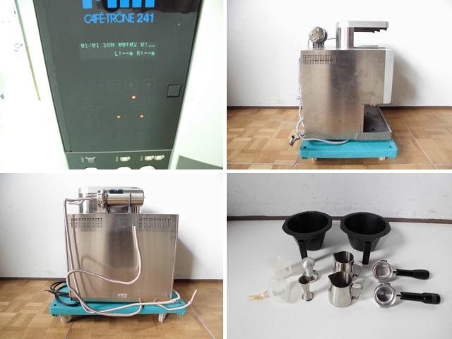中古厨房 FMI エフエムアイ コーヒーマシン カフェトロン CT-241 ドリップ2連 動作確認OK!!_画像4