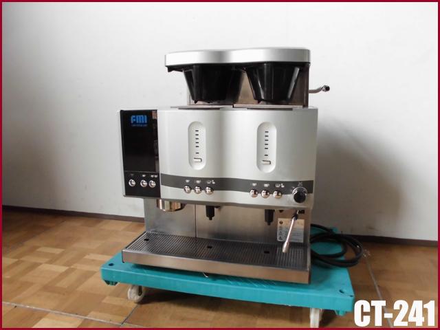 中古厨房 FMI エフエムアイ コーヒーマシン カフェトロン CT-241 ドリップ2連 動作確認OK!!_画像1