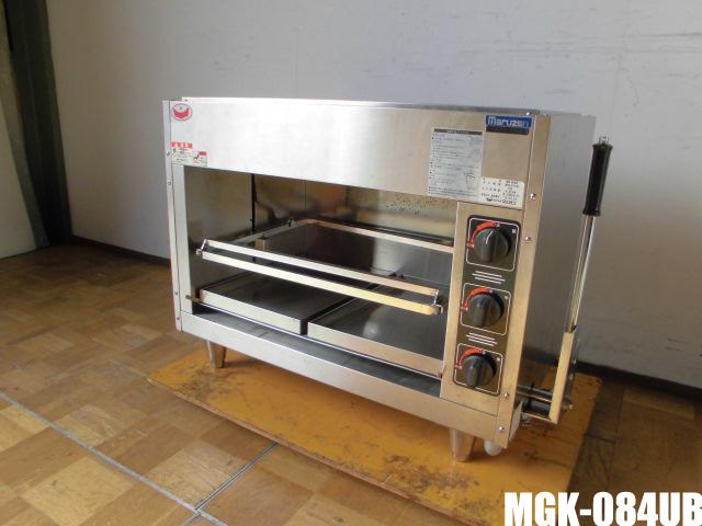 中古厨房 マルゼン 業務用 ガス上火式グリラー 焼物器 MGK-084UB スピードグリラー 赤外線バーナー 圧電式自動点火 都市ガス 2015年製_画像1