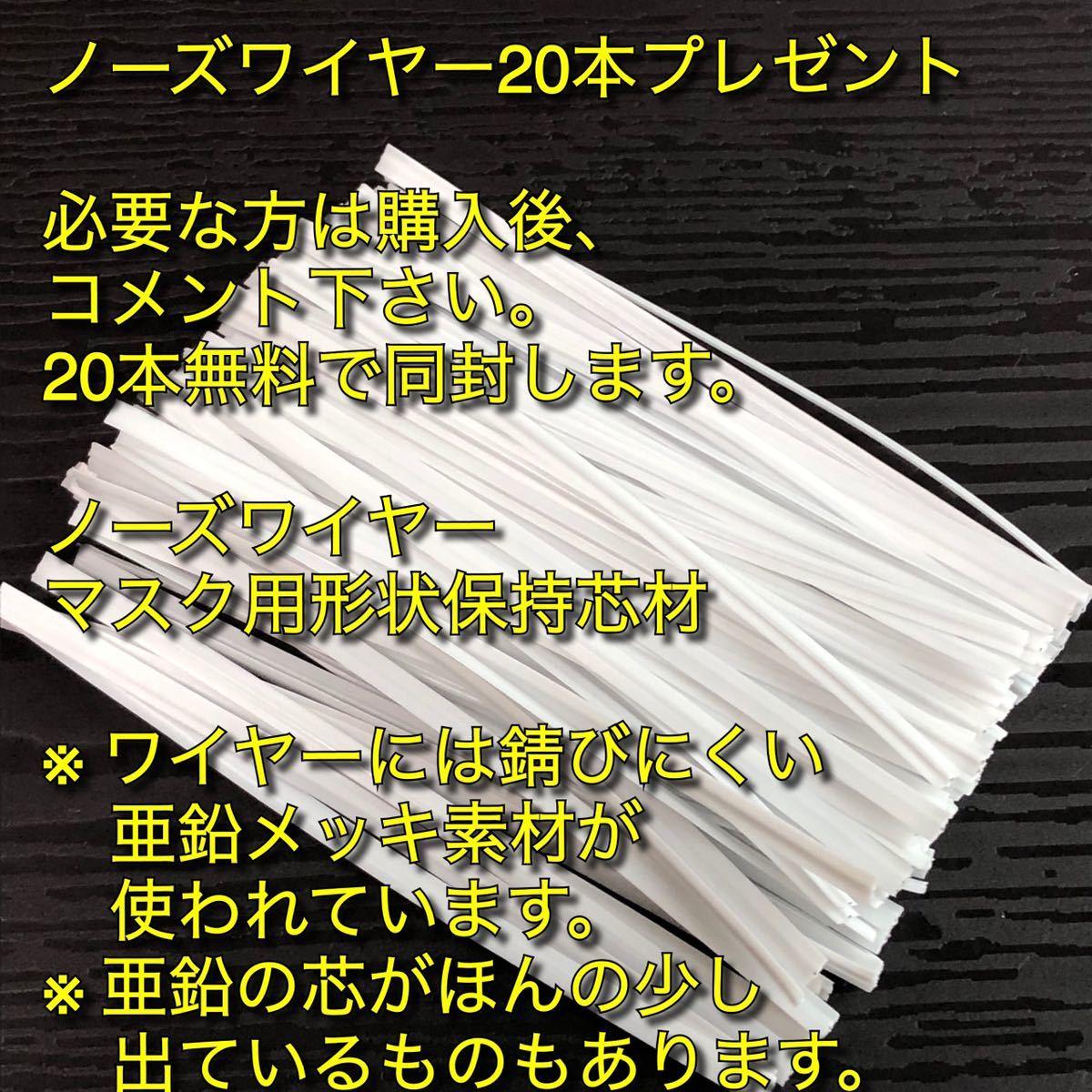 ダブルガーゼ ネイビーウサギ桜 150cm×100cm送料込_画像5