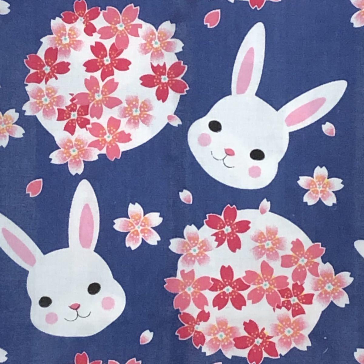 ダブルガーゼ ネイビーウサギ桜 150cm×100cm送料込_画像4