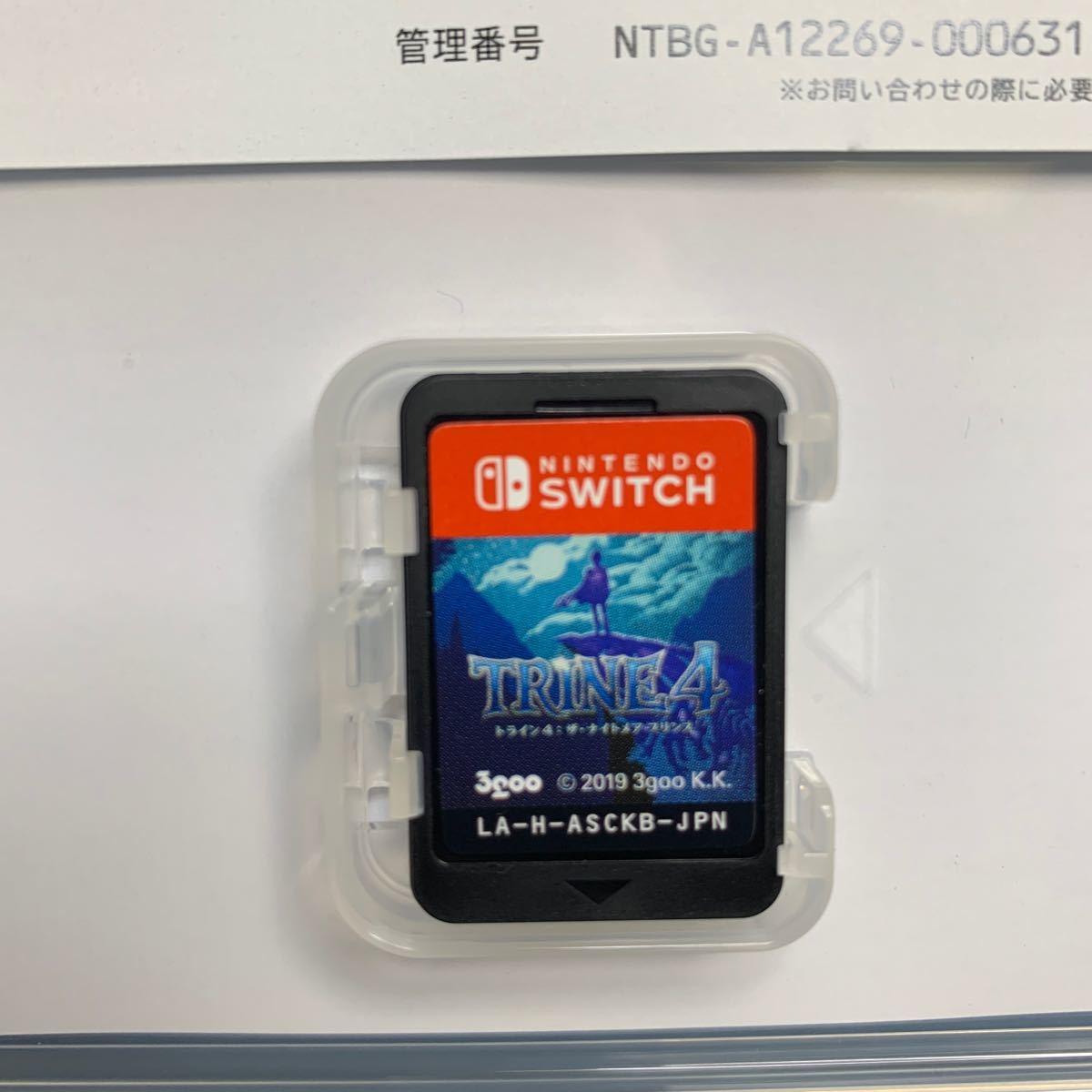 【Switch】 トライン 4:ザ・ナイトメア プリンス