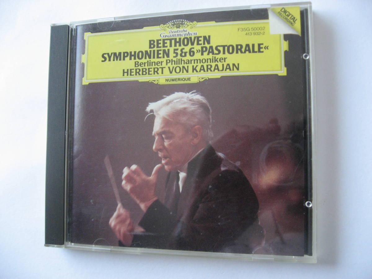 【即決・DG中古美品】「ヘルベルト・フォン・カラヤン/ベートーヴェン:交響曲第4番・第5番「運命」・第6番「田園」〈限定盤〉」_画像1