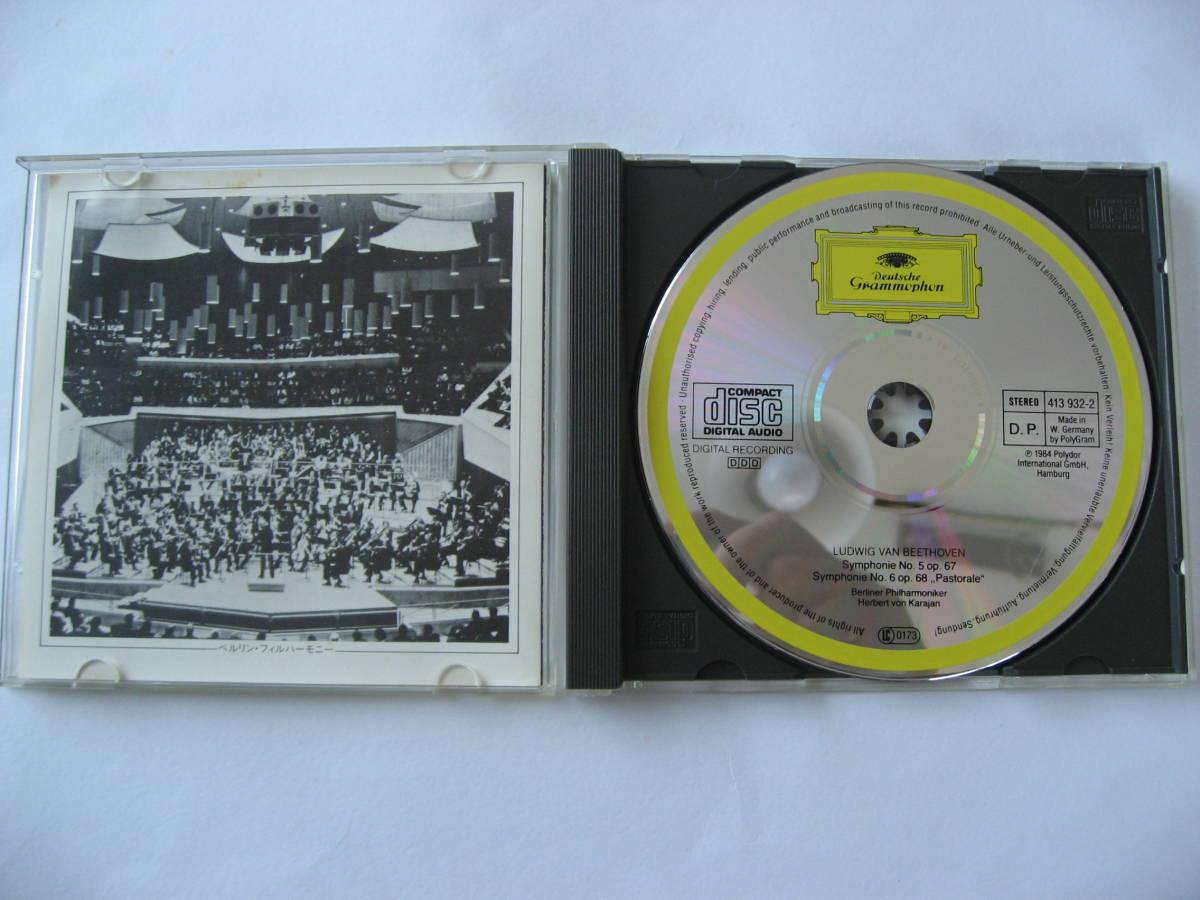 【即決・DG中古美品】「ヘルベルト・フォン・カラヤン/ベートーヴェン:交響曲第4番・第5番「運命」・第6番「田園」〈限定盤〉」_画像2