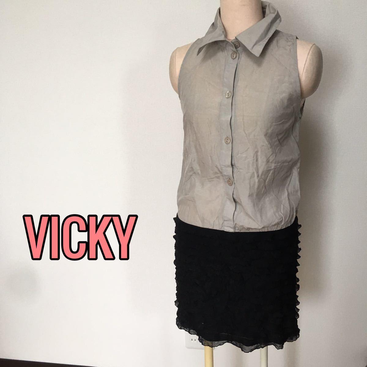 VICKY バイカラーシャツワンピース
