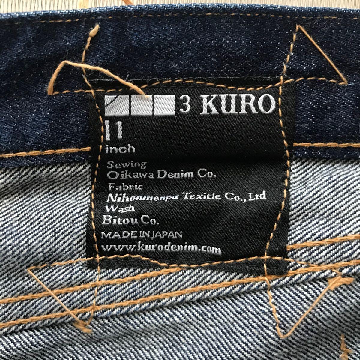 KURO GRAPHITE デニム  ジーンズ 31inch