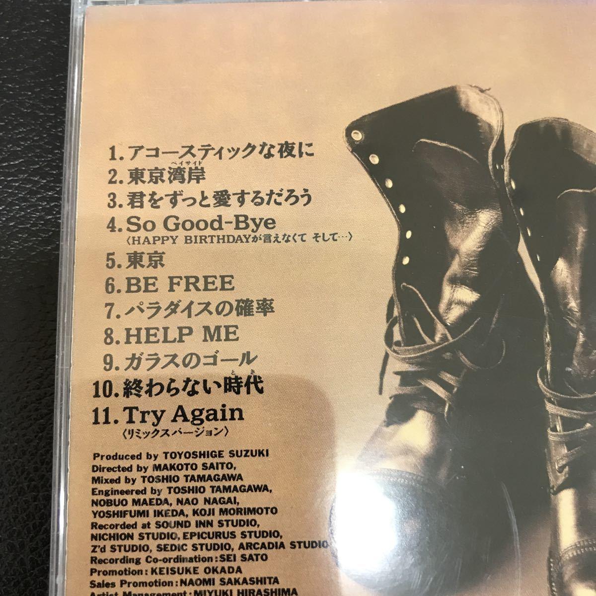 CD 中古☆【邦楽】ジャジャ 終わらない時代