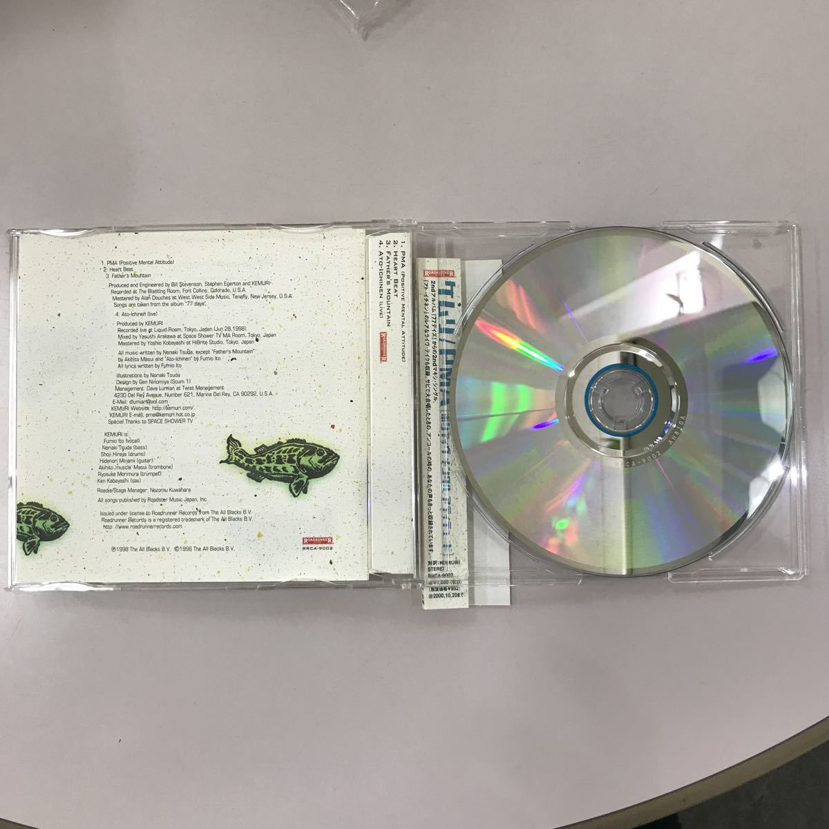 CD 中古☆【洋楽】ケムリ PMA