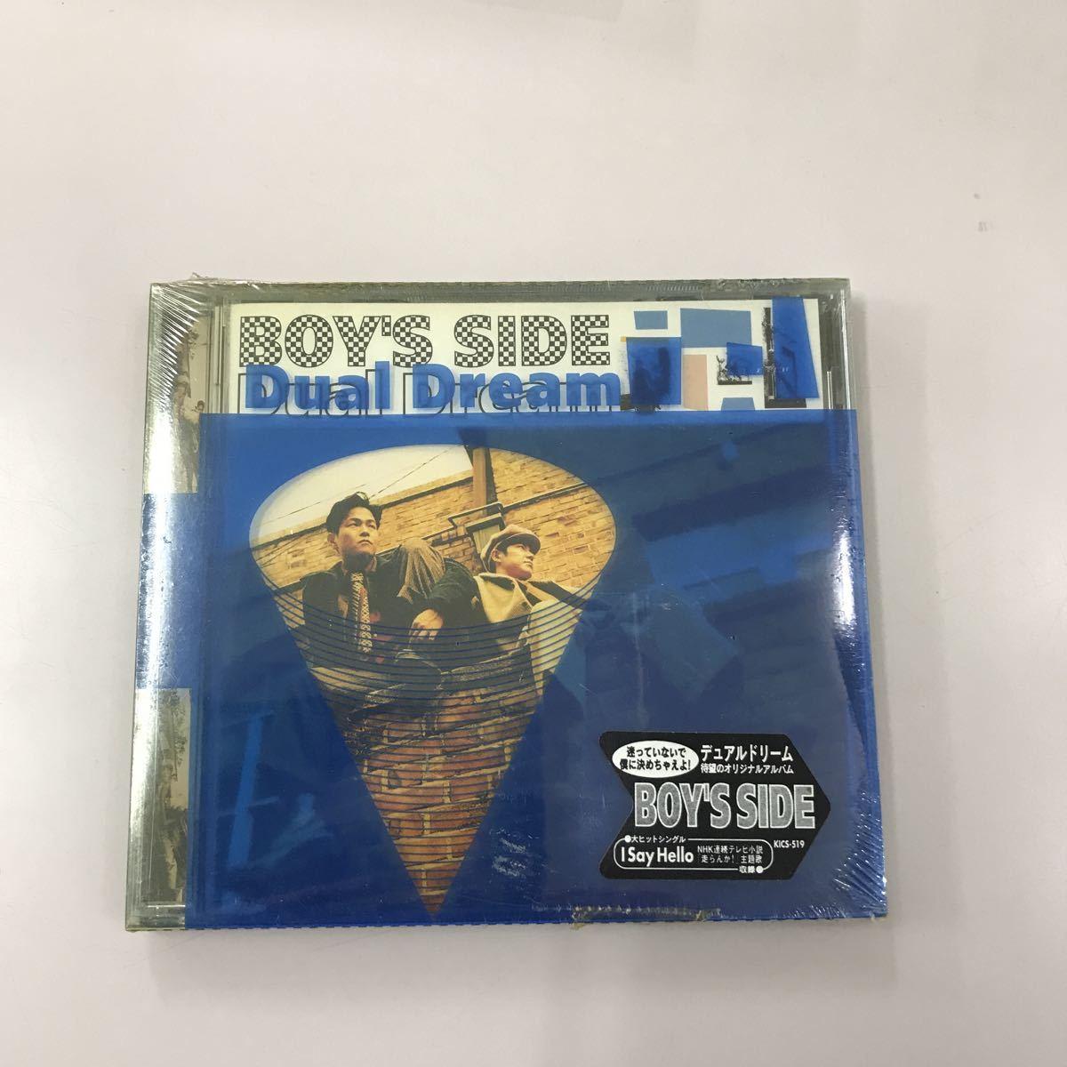 CD 新品未開封 長期保存品【邦楽】デュアルドリーム BOY' S SIDF