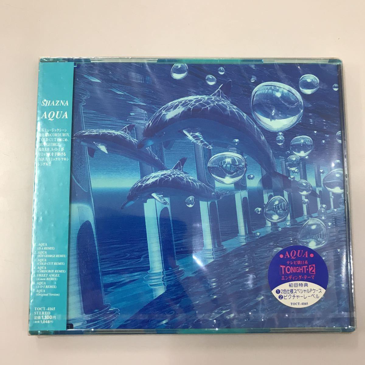 CD 未開封【邦楽】長期保存品 SHAZNA AQUA