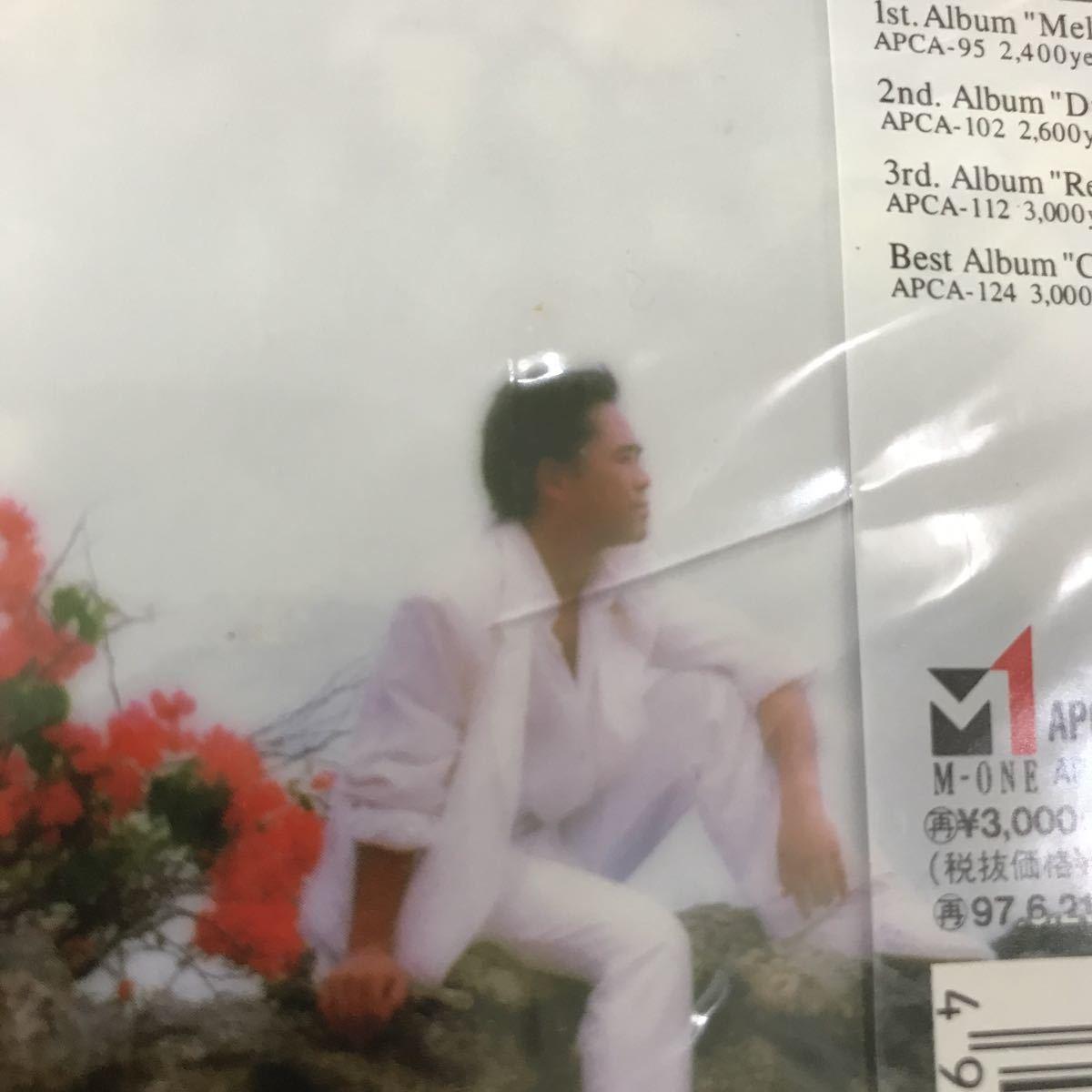 CD 未開封【邦楽】長期保存品 Class That's cool