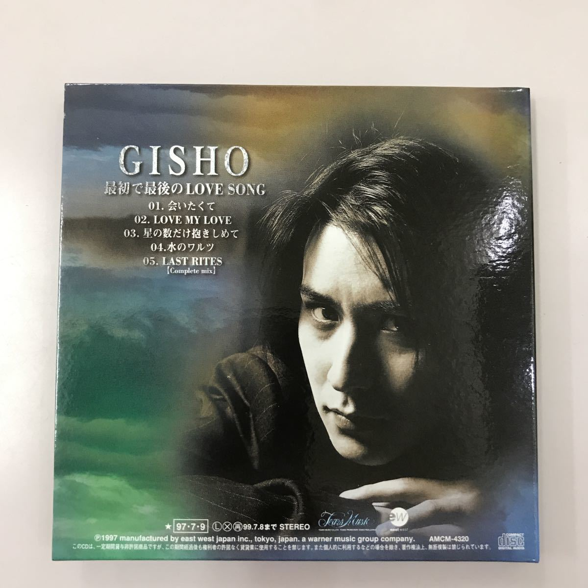 CD 中古☆【邦楽】GISHO 最後で最後のLOVE song