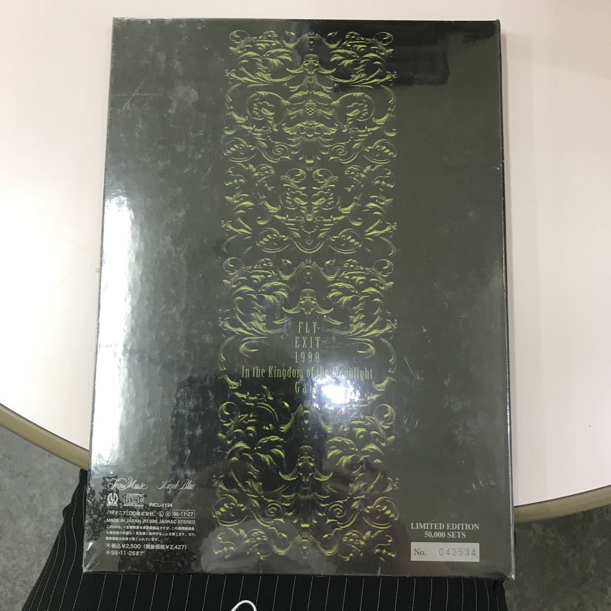 CD 未開封【邦楽】長期保存品 ペニシリン フューチャリング千聖 FLY