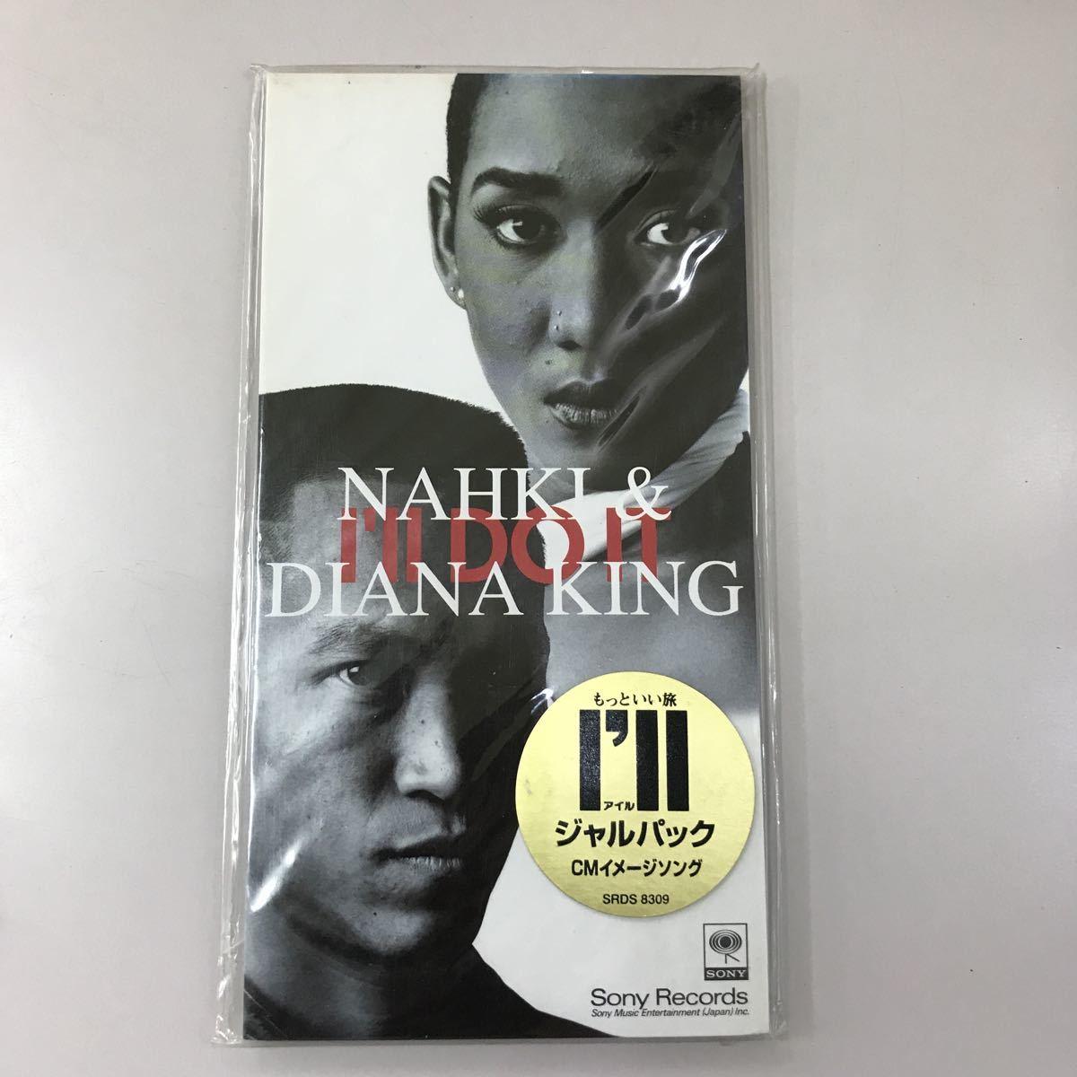 シングルCD 8センチ 未開封【洋楽】長期保存品 NAHKI &ダイアナキング I'II DO IT 愛のパトワ