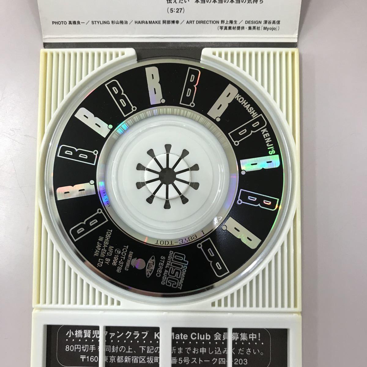 シングルCD 8センチ 中古【邦楽】長期保存品 小橋賢児 B.B.B.