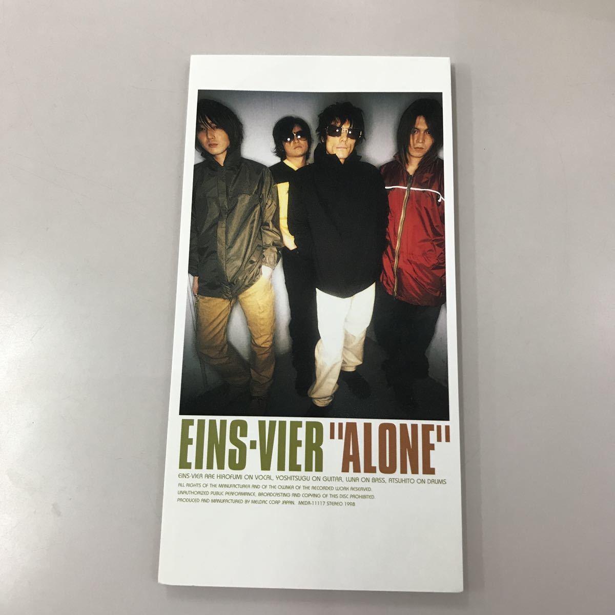 シングルCD 8センチ 中古【邦楽】長期保存品 アインスフィア ALONE