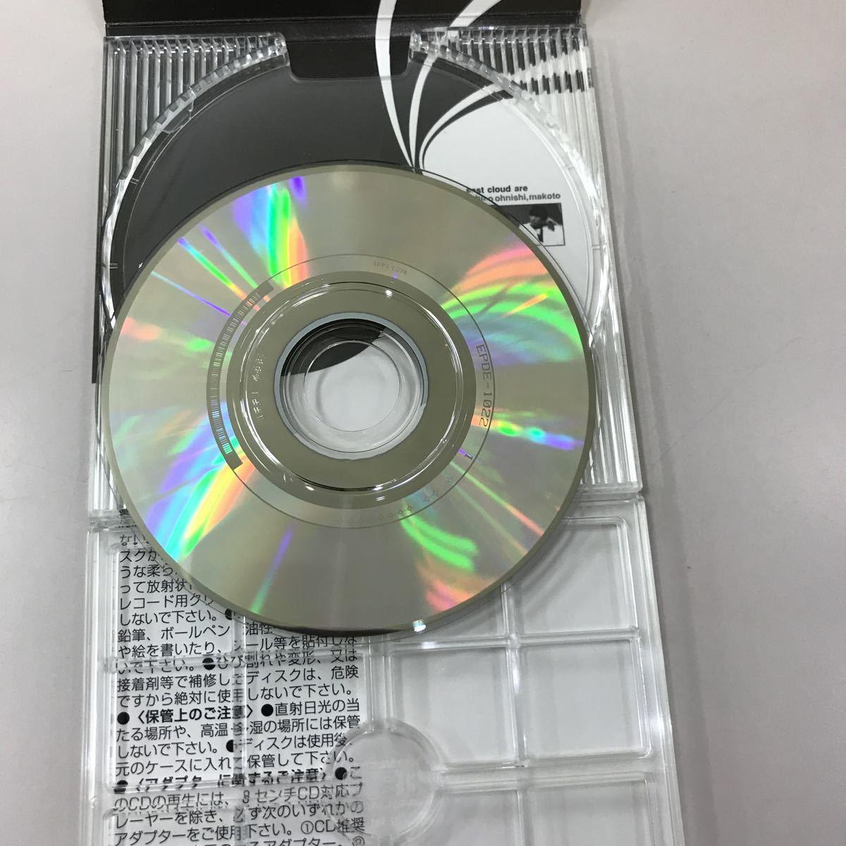 シングルCD 8センチ 中古【邦楽】長期保存品 イーストクラウド フューチャリング makoto エゴイズム