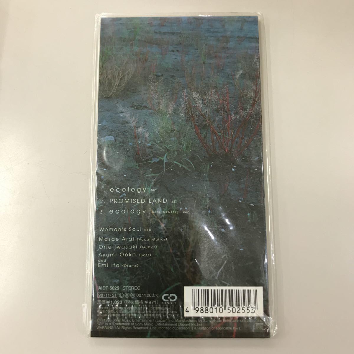 シングルCD 8センチ 未開封【邦楽】長期保存品 ウーマンズソウル ecology