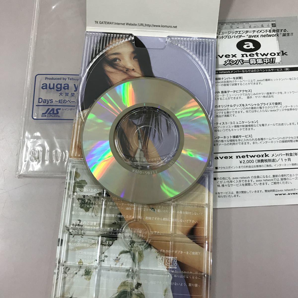 シングルCD 8センチ 中古【邦楽】長期保存品 大賀 Days~虹のベールに抱かれて