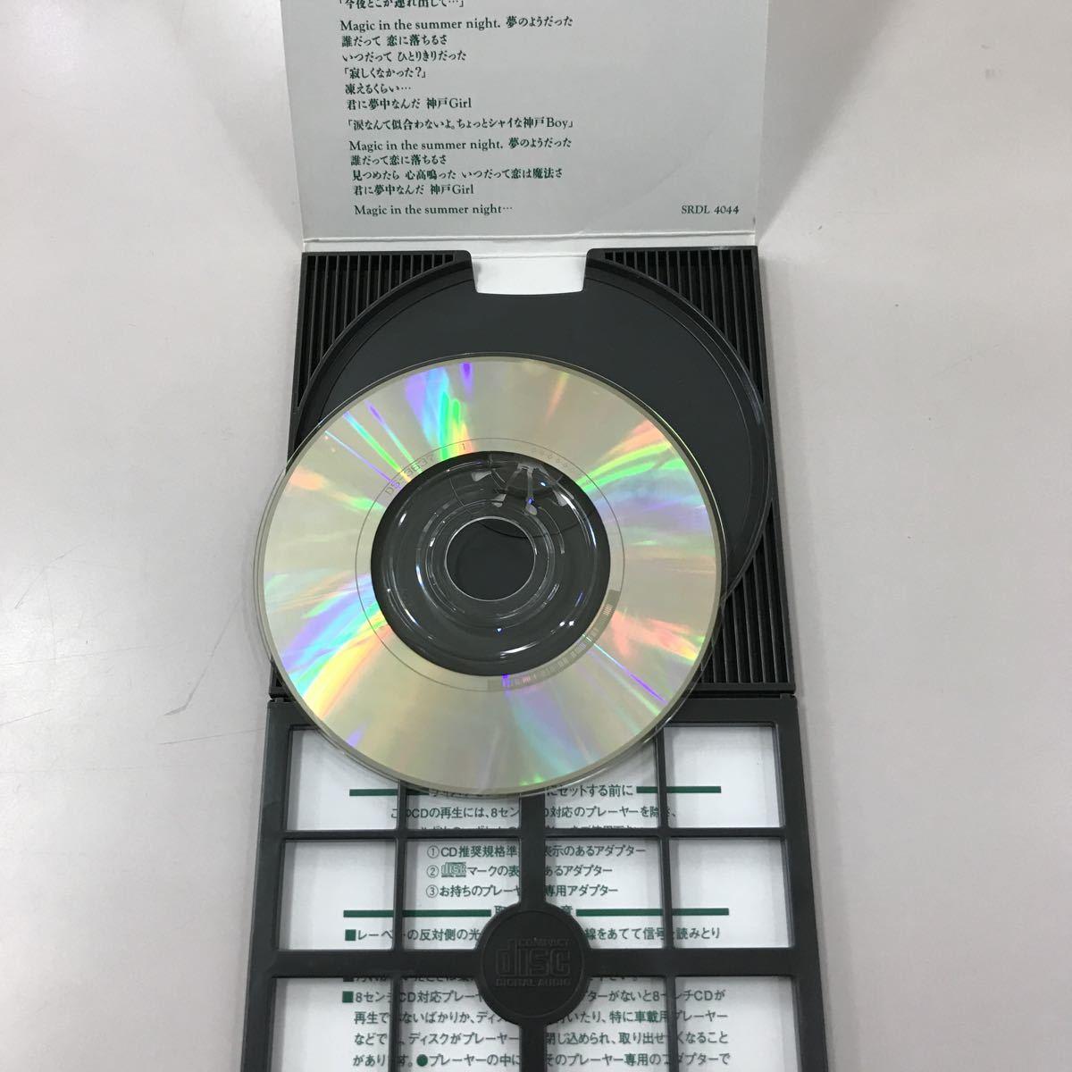 シングルCD 8センチ 中古【邦楽】長期保存品 浜田省吾 我が心のマリア