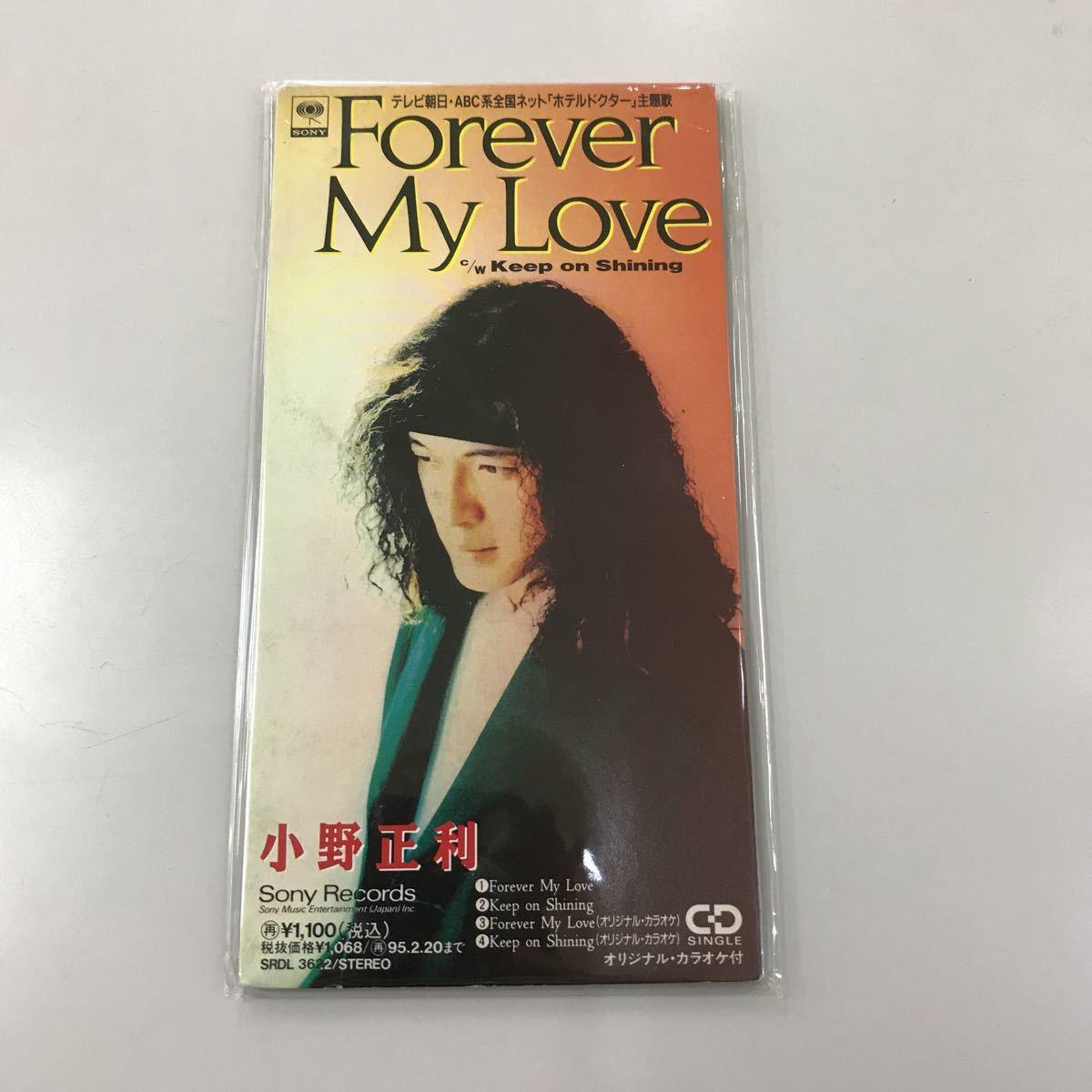 シングルCD 8センチ 中古【邦楽】長期保存品 小野正利 Forever My Love