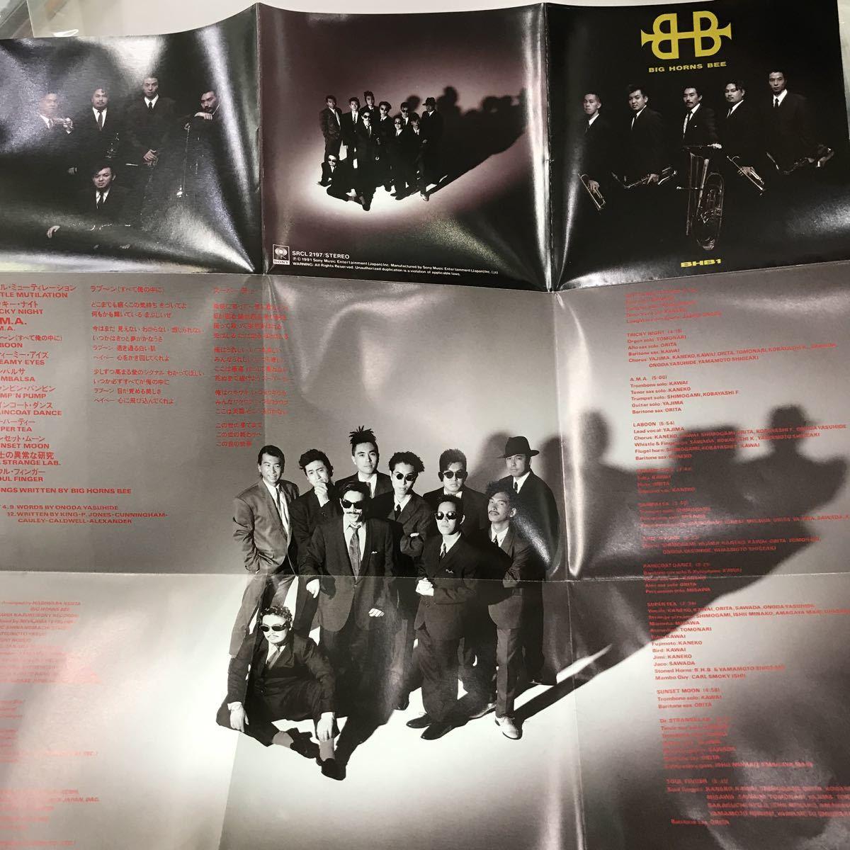 CD 中古☆【邦楽】ビッグホーンズビー BHB1